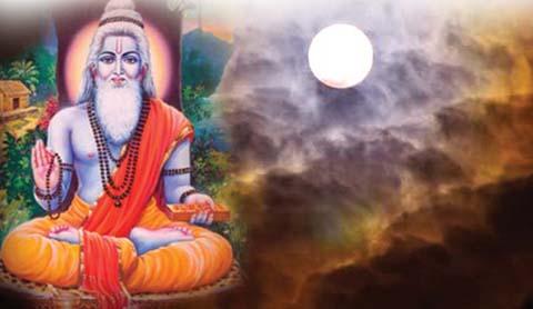 guru poornima-2015-pb