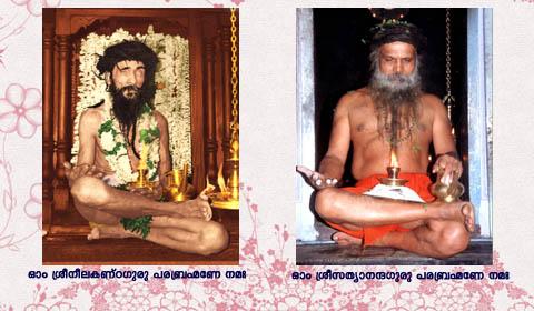 guruthwam-pb